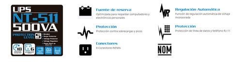 ups regulador de voltaje forza nt-511 500va 250w 6 tomas