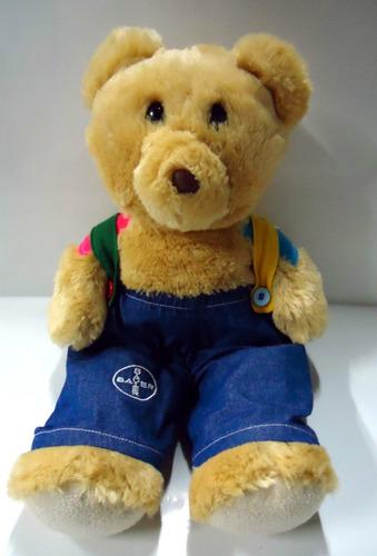 urso raro bear laboratório bayer brasil - cerca de 40 cm