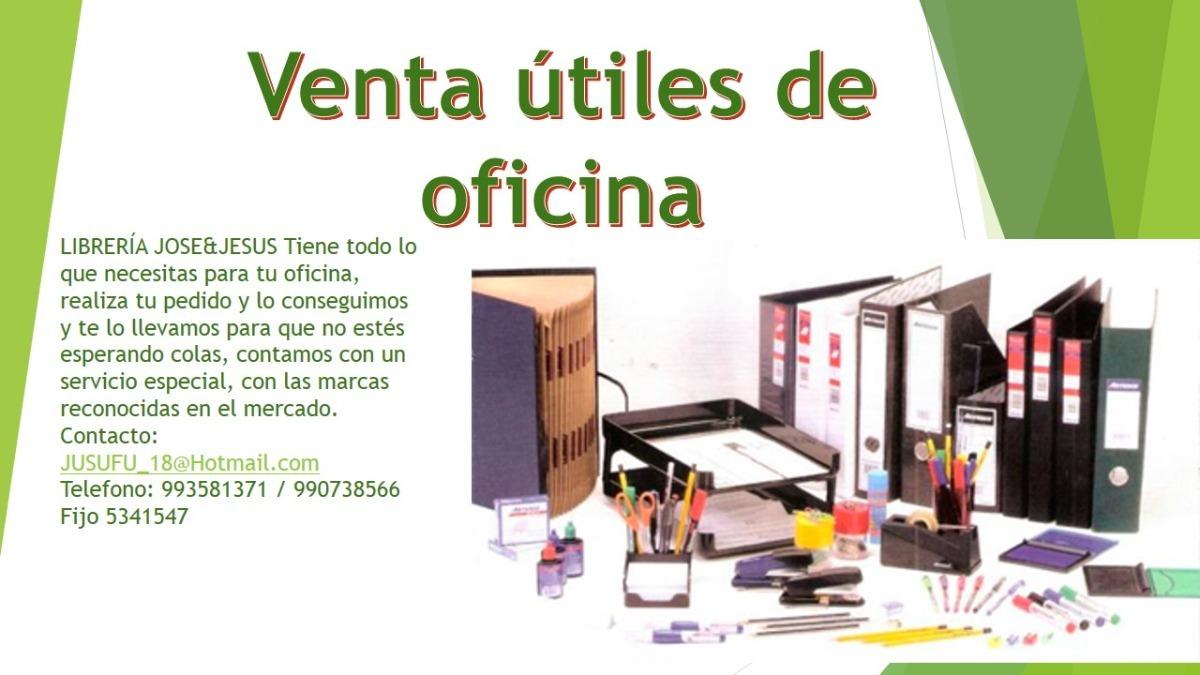 Utiles de oficina s 30 00 en mercado libre for Utiles de oficina