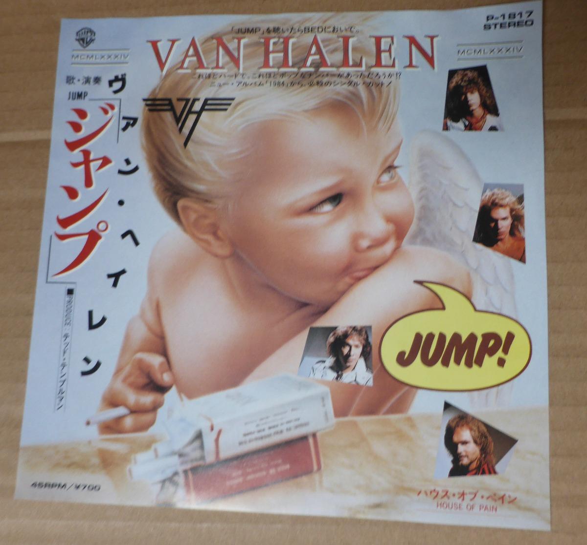 Van Halen Jump House Of Pain 45 Popsike S 45 00 En Mercado Libre