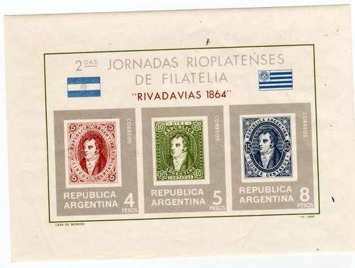 variedad block 15a de argentina sin banderas oferta!!!!!!!!!