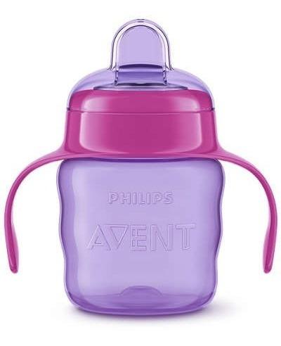 vaso bebe con boquilla philips avent 200ml babymovil scf551