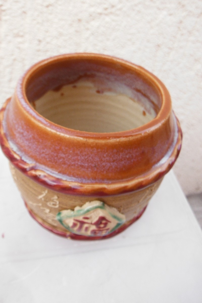 Vaso ceramica labrada oriental japon cantina bar - Ceramica decoracion ...