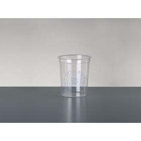 Vaso Chupito Shot Tequila Plastico Decartable X 50un.