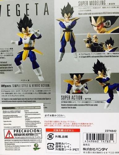 vegeta scouter 2.0  dragon ball z s.h. figuarts