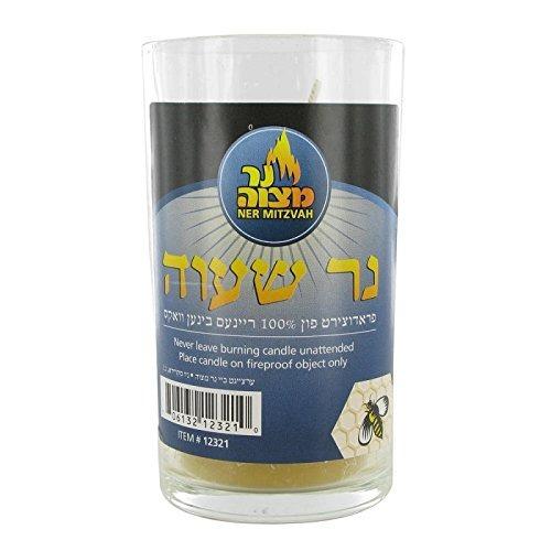 vela judía de cera de abejas en frasco de vidrio, 12321