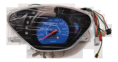 velocímetro completo kymco activ 110 uni k 110