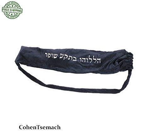velvet yemenite shofar pouch bag with book pocket-xl 44