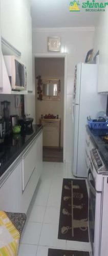venda apartamento 2 dormitórios picanco guarulhos r$ 270.000,00