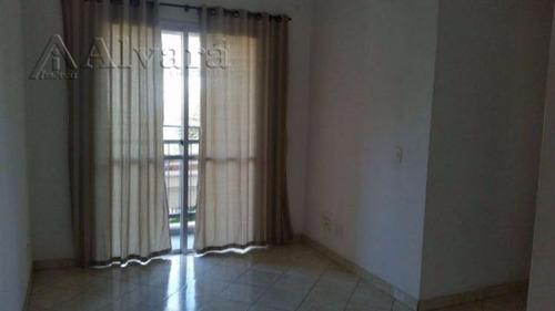 venda apartamento são paulo alto da lapa - a1946