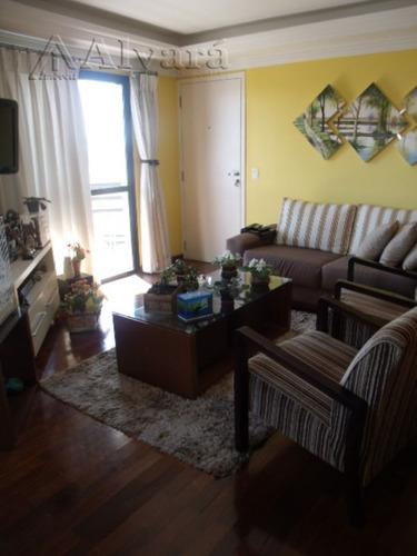 venda apartamento são paulo parque são domingos - a1625