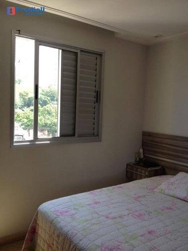 vende-se apartamento  freguesia do ó na rua balsa - ap2069