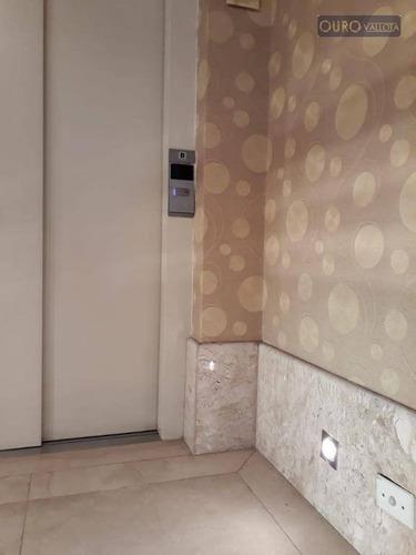 vendo - apto- pq. da mooca - 184 m² - varanda gourmet - 3 dorm (3 suítes) - ap1035