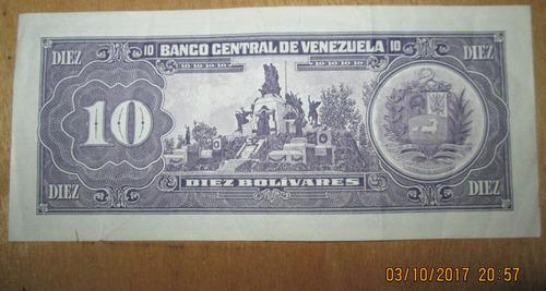vendo billete de 10 bs., p8,  año 1.995, condición ( vf )