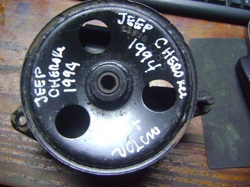 vendo bomba de power steering de jeep cherokee, año 1994