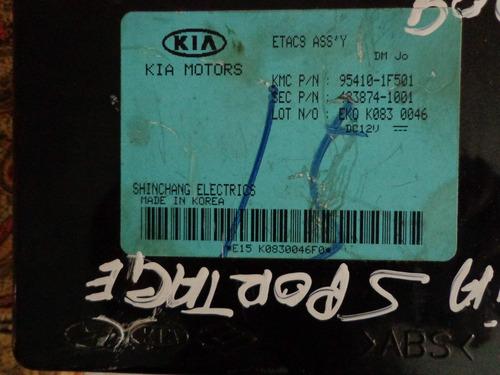 vendo computadora de kia sportage año 2009, gasolina
