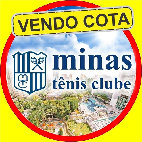 vendo cota minas tênis clube. r$ 24.500,00