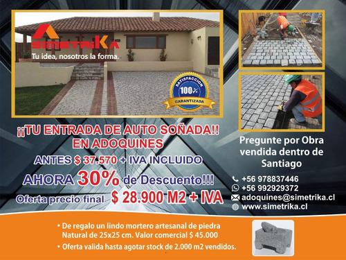vendo instalación adoquin piedra precio m2 santiago v región