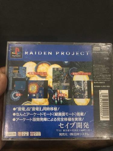 vendo jogo playstation 1 rayden project
