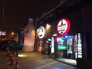 vendo licoreria en ponceano junto a bares y discotecas