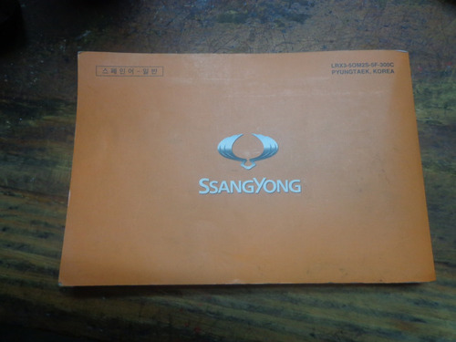 vendo manual de propietario de ssang yong rexton