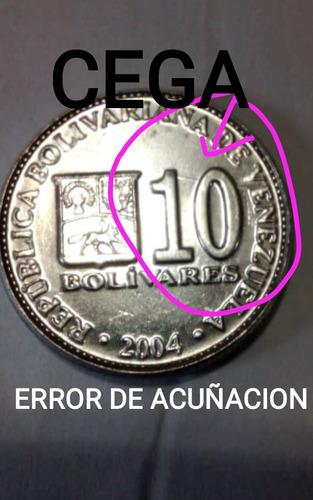 vendo pareja de moneda de 10bs y 20bs año 2004 con error unc