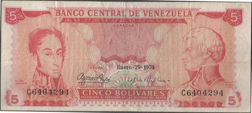 venezuela 5 bolivares 29 ene 1974 serie c 7 dig p50h
