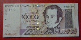 banknotes P-85e 2006 UNC Venezuela 10000 10,000 Bolivares