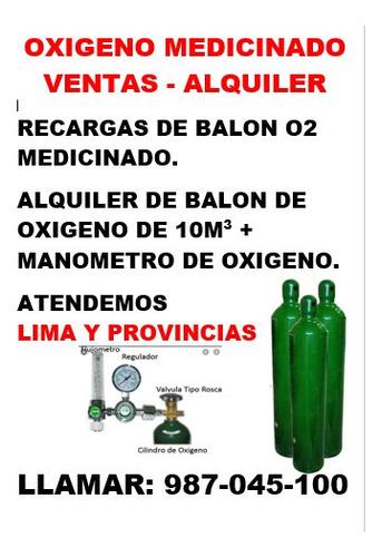 venta-alquiler-recarga oxigeno medicinado
