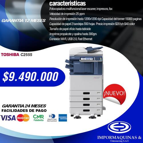 venta de fotocopiadoras, plotter, suministros y rentas