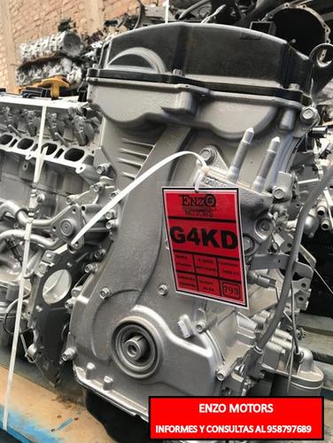 venta de motores de importación directa