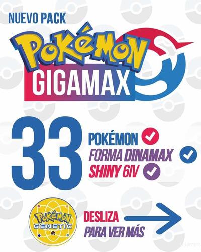 venta de pokédex completa 1era a 7ma gen - gigamax y otros