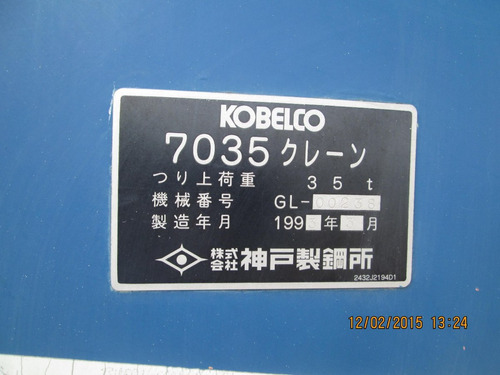 venta de retro grua piloteadora kobelco  7035