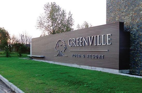 venta lote terreno 885 m2 greenville polo & resort