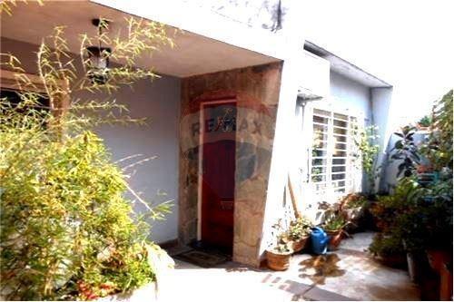 venta ph 3 ambientes con jardín y patio zona norte