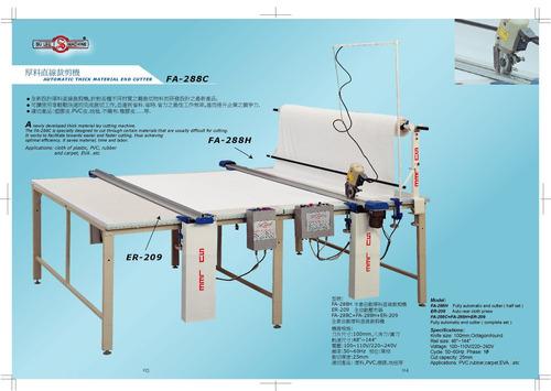 venta reparacion maquinas de coser industrial y domesticas