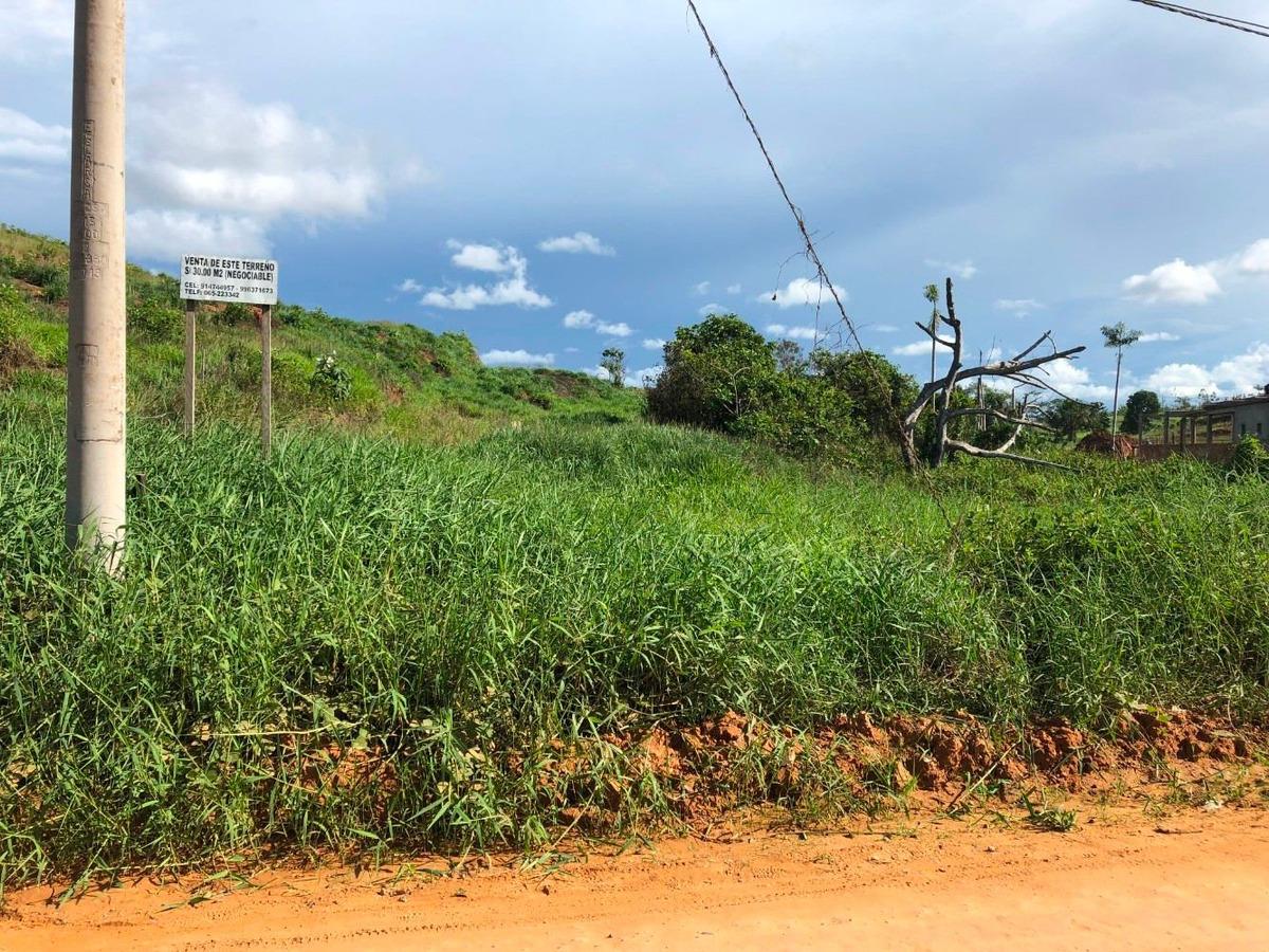 venta terreno para lotes en yurimaguas alto amazonas loreto