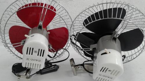 ventilador automotivo 12v 8 polegadas(20cm) vermelho preto