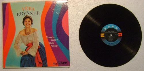 vera brynner  / russian gypsy folk songs 1 disco lp vinilo
