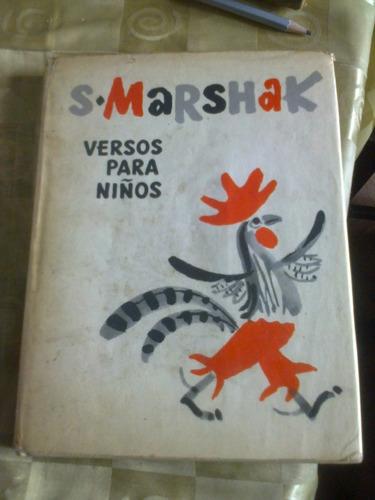 versos para niños - s. marshak