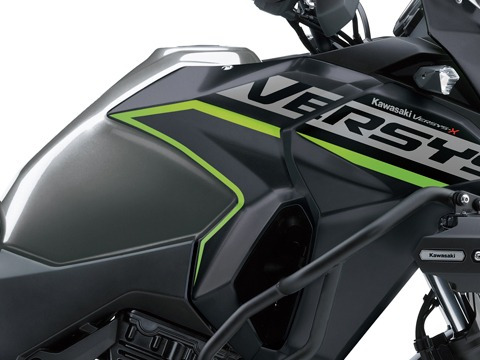 versys-x 300 tourer