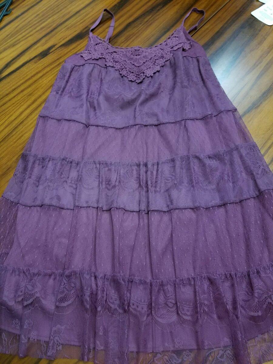 Vestido Americano Nuevo De Encaje Amplio Para Mujer - U$S 19,00 en ...