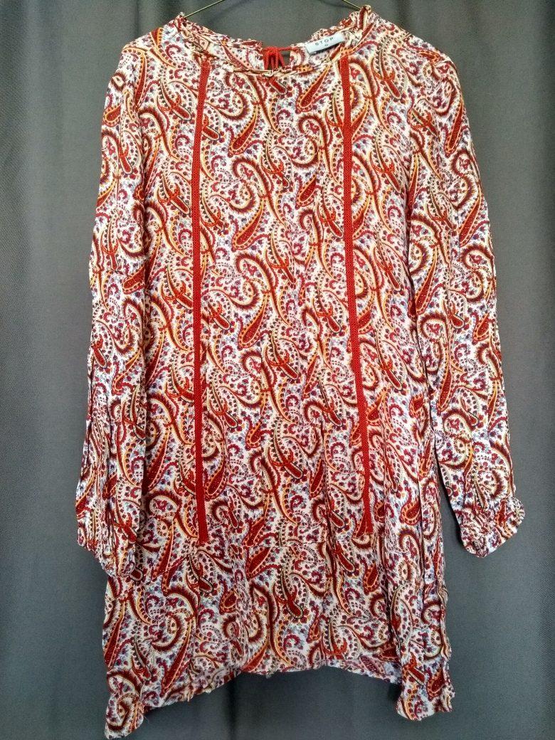 Vestido Casual Veraniego Fresco - $ 100.00 en Mercado Libre