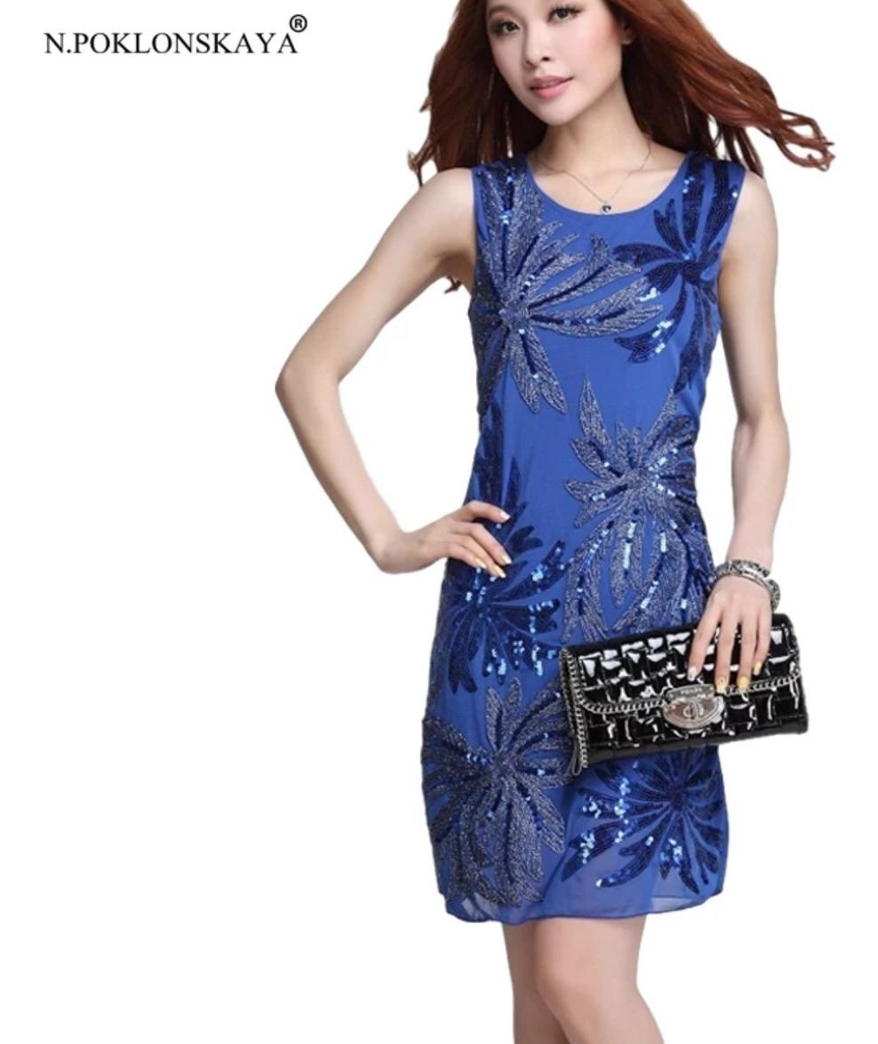 Vestido Curto Festa Azul Royal Bordado Balada Formatura