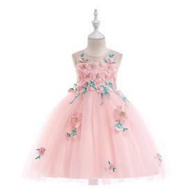 Vestido Fiesta Matrimonio Fiesta 2 - 3 - 4 - 5 Años