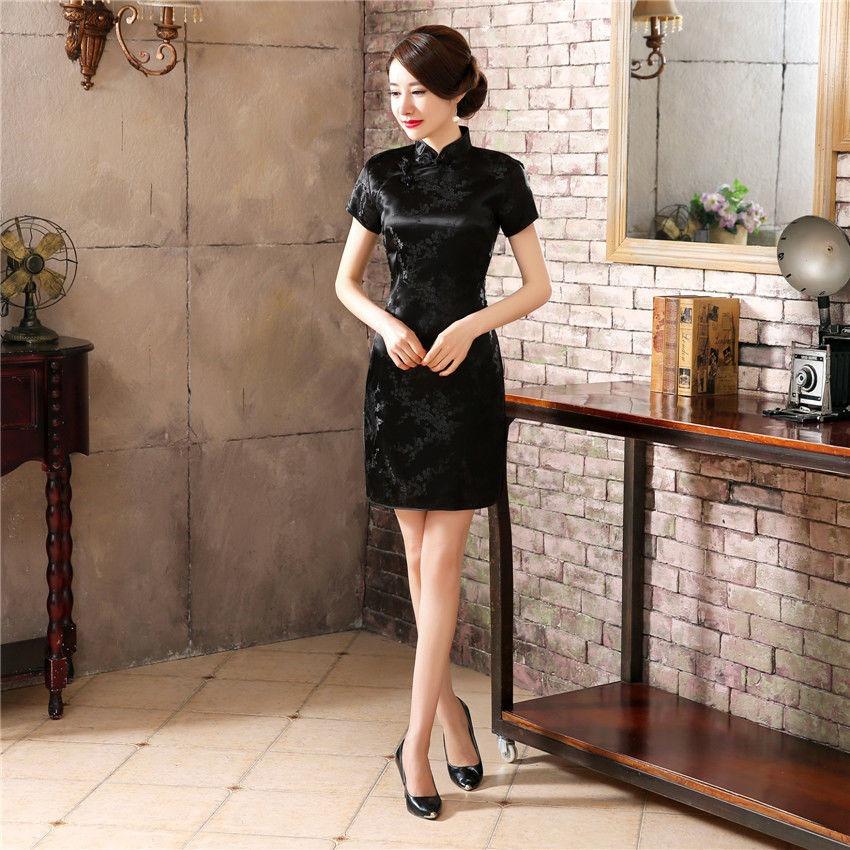 65f3beb16 Vestido Japones Oriental Cheongsam Luxo Fenix C490 - R  130