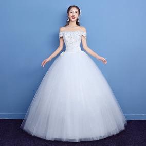 Vestido Novia Economico Envio Gratis Lyg H05