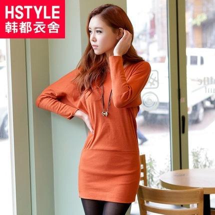 vestido pegado azul y naranja algodón diseño coreano talla m