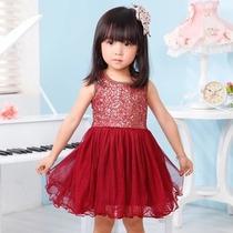 Hermoso Vestido Princesa Ropa Niña Importada De Fiesta
