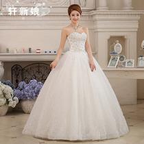 Vestido De Novia Nuevo Blanco Talla 42 Y 44